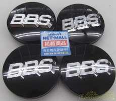 BBS センターキャップ ブラック×シルバー BBS