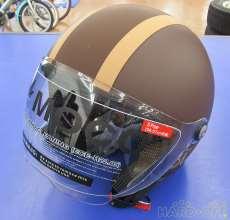 お洒落なヘルメット☆シュガーライダースMOCO|その他ブランド