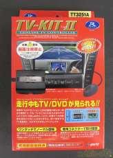 TV-KIT YypeⅡ|A