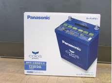 未使用品!125D26L カーバッテリー|PANASONIC