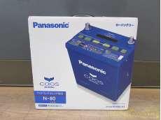 未使用品!N-80 カーバッテリー|PANASONIC