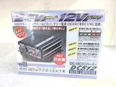未使用品!CELLSTAR コンバーター|CELLSTAR