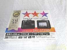 未使用品!DRY-ST2100c ドライブレコーダー|YUPITERU