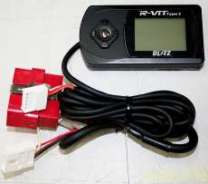 BLITZ R-VIT TypeⅠ ブラック|BLITZ