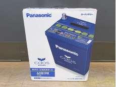 未使用品!60B19R カーバッテリー|PANASONIC