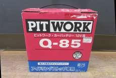 未使用品!Q-85 カーバッテリー|PIT WORK