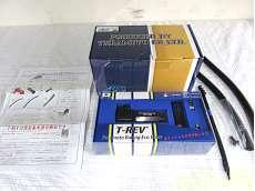 未使用品 ロードスター ND5RC T-REVαシステム|TERAMOTO