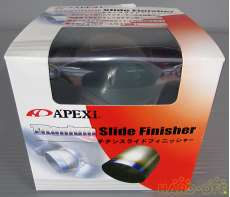 チタンスライドフィニッシャー 115φ用|APEX