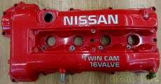 ドレスアップに! SR20エンジン用ヘッドカバー|NISSAN