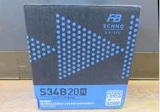未使用品! FB S34B20R カーバッテリー|FB ECHNO