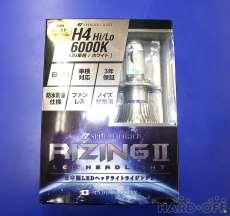 未使用品 日本製 H4 LEDヘッドライト|A