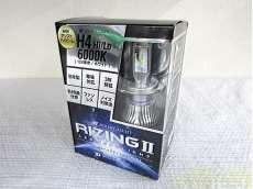 未使用 H4 6000K LEDヘッドライト|SPHERE LIGHT