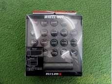 未使用ロックナット 20個セット|NISMO
