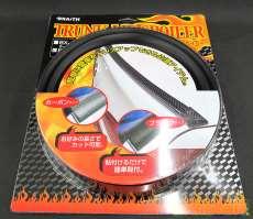 リップスポイラー BK 新品未使用品|BRAITH