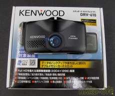 SDカード付き ドラレコ 未使用品|KENWOOD