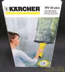 窓用バキュームクリーナー|KARCHER