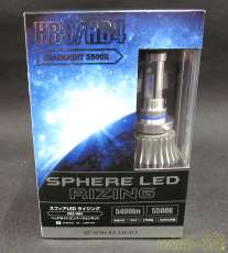 LEDライト|SPHERE LIGHT