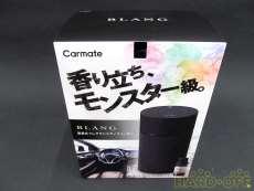 噴霧式 芳香剤|CARMATE