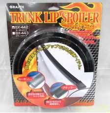 リップスポイラーカ-ボン調 新品未使用|BRAITH