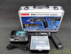 充電式ペンドライバドリル|MAKITA