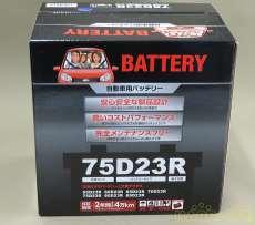 自動車用バッテリー|A
