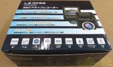 ドライブレコーダー|LAROSE