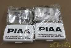 フォグランプ PIAA