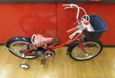 子供用自転車 DAIWA CYCLE