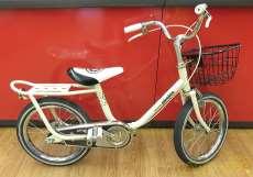 子供用自転車|MIYATA