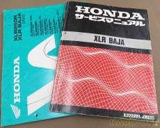 サービスマニュアル|HONDA