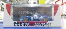 CALSONIC Skyline GT-R(#1) hpi-racing