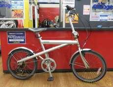 折りたたみ自転車|ツノダ