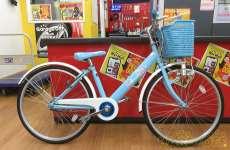 子供用自転車|SPOTRS DEPO