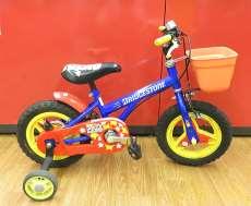 幼児用自転車|BRIDGESTONE