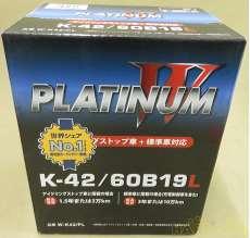 バッテリー PLATINUM