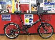折りたたみ自転車|武田産業