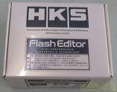 フラッシュエディター HKS