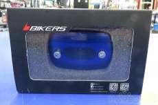 ブレーキマスタータンクカバー|BIKERS