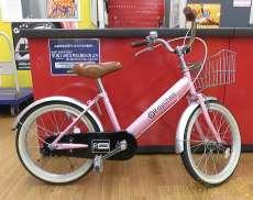 子供用自転車|OTOMO