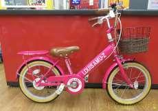 子供用自転車|玉越工業