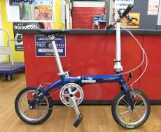折りたたみ自転車|DAHON