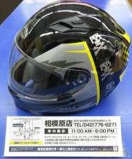 ヘルメット|BELL