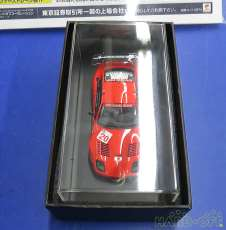 DUNLOP Ferrari 550 GT1 JLMC 20|EBBRO