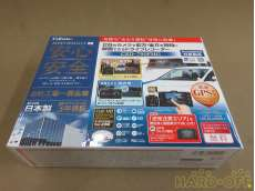 ドライブレコーダー CSD-790FHG|CELLSTAR