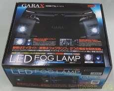 LEDフォグランプキット|A