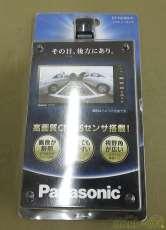 リヤビューカメラ|PANASONIC