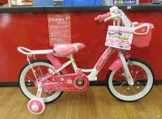 子供用自転車|MYPALLAS