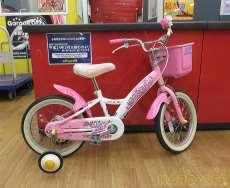 子供用自転車|HODAKA