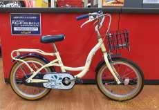 子供用自転車|JOYPALETTE