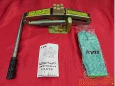油圧シザーズジャッキ|KYB